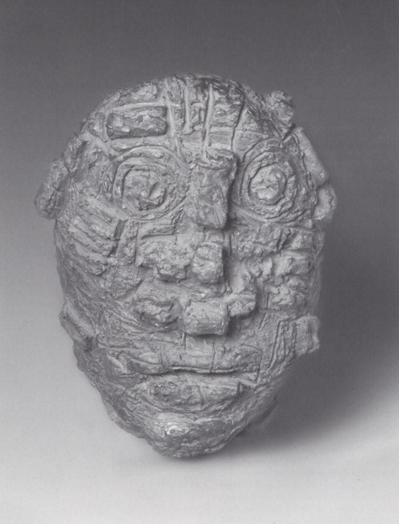 Fig. 1 Reuben Kadish (American, 1913-1992) Head (Portrait of the Artist), 1985 Bronze, 22.5 x 17.5 x 18.75 inches inches MSU purchase and partial gift of the Estate of Reuben Kadish, 2000.5
