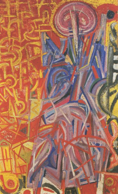 Reuben Kadish untitled, oil on canvas, 44 x 27 inches, 1947,