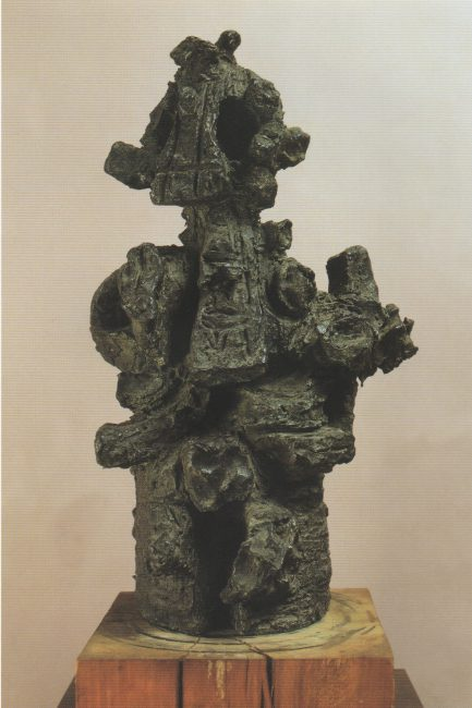 Reuben Kadish Seer I, bronze, 18 x 10 x 8 inches, 1965,